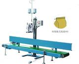 LFS3000输送缝包机组