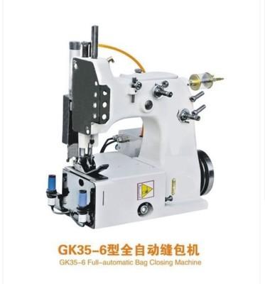 GK35-6系列全自动缝包机