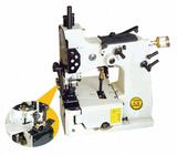 GK35-2T单针双线封包缝纫机